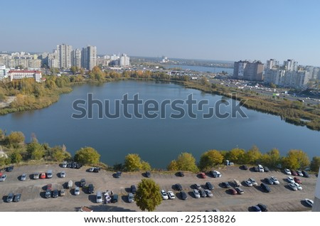 KIEV, UKRAINE - OCT 14, 2014: Modern residential area. A recently built block of apartments .Aerial view.October 14, 2014 Kiev, Ukraine