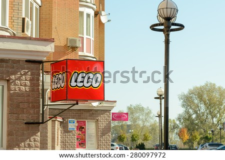Kiev, Ukraine - October 10, 2014 - A big cubic Lego singboard on a shop in the Kiev's district named Obolon