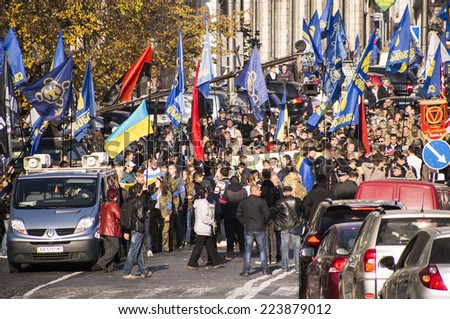 KIEV , UKRAINE - October 14, 2014: Participants of the rally are on the street Hrushevskoho from the European square. -