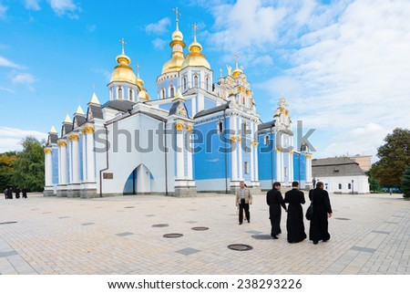 KIEV, UKRAINE - SEP 16, 2013: St. Michael's Golden Domed Cathedral. It is a functioning monastery in Kiev, the capital of Ukraine.  - stock photo