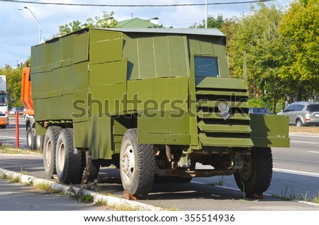 KIEV, UKRAINE - September 08, 2015: Improvised armored fighting vehicle for Civil War. Model Shush-Panzer.Industrial degradation of Ukraine.