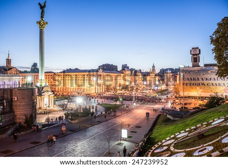 KIEV, UKRAINE - SEPTEMBER 28: People walks on Alley Heroes Hundreds of Heaven with Berehynia column on Maidan Nezalezhnosti (Independence Square) on September 28, 2014 in Kiev - stock photo