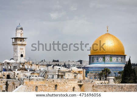 Kind on Dome of the Rock and a site of Temple mountain from outside Western Wall, Jerusalem, Israel