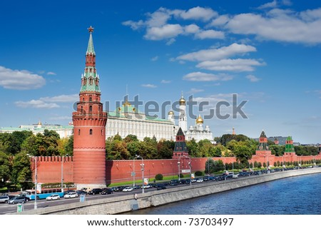 Kind to the Moscow Kremlin, Grand Kremlin Palace, Cathedrals and quay Moskva River - stock photo