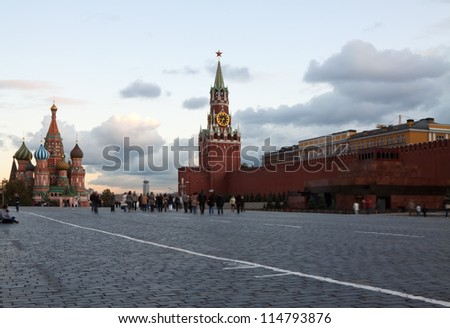 Kind to the  Red Square. Moscow, Russia - stock photo