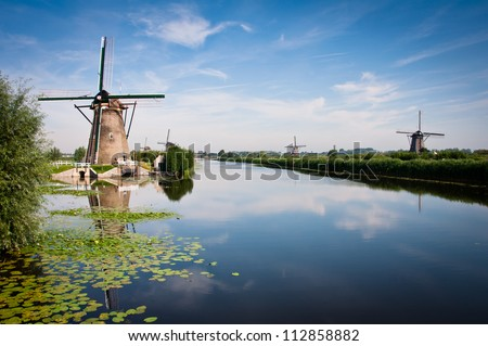 Kinderdijk - stock photo