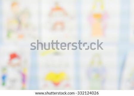 Kindergarten, game room. - stock photo
