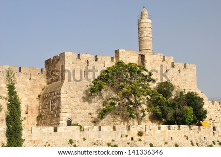 King David  tower  and Old Jerusalem wall. - stock photo