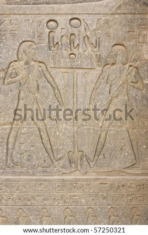 King Ramses' peace treaty with the Hittites - stock photo