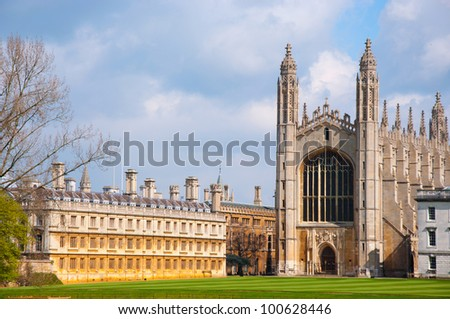 King's College Chapel in Cambridge seen from the backs. Erected in 1532-36, the chapel is one of the finest examples of late Gothic English architecture. - stock photo