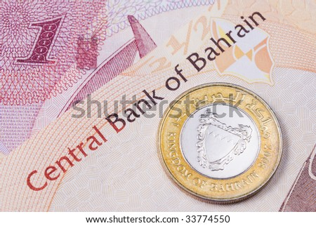 Kingdom of Bahrain currency banknotes and coin - stock photo