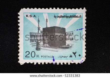 KINGDOM OF SAUDI ARABIA - CIRCA 1984: A stamp printed in K.S.A. shows Kaaba, circa 1984 - stock photo