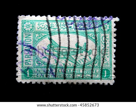 KINGDOM OF SAUDI ARABIA - CIRCA 1940s: A stamp printed in Kingdom of Saudi Arabia shows plane, circa 1940s - stock photo