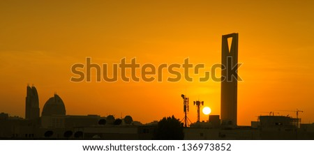 kingdom tower riyadh - stock photo