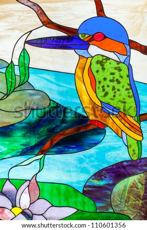 Kingfisher in Modern Stained Glass - stock photo