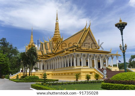 kings palace Phnom Penh Cambodia - stock photo