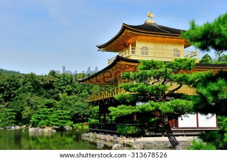 Kinkaku-ji  (Temple of the golden Pavilion) in Kyoto, Japan - stock photo