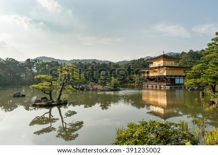 Kinkaku-ji Temple of the Golden Pavilion officially named Rokuon-ji. Deer Garden Temple is a Zen Buddhist temple in Kyoto, Japan