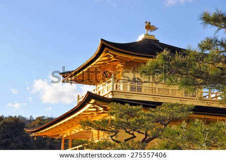 kinkakuji Castle in the evening sun - stock photo