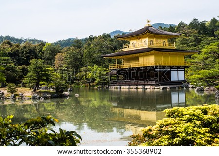 Kinkakuji golden temple for Japan shogun.