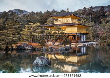 kinkakuji kyoto - stock photo