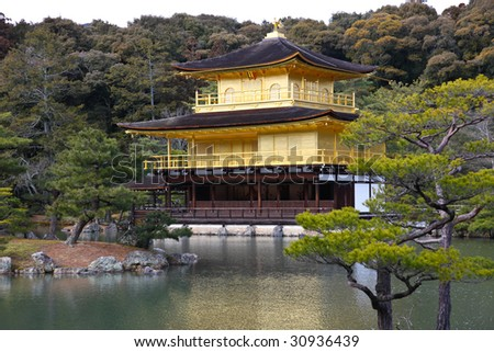 Kinkakuji - One of the most famous Japanese landmark-Golden Temple from Kyoto, Japan