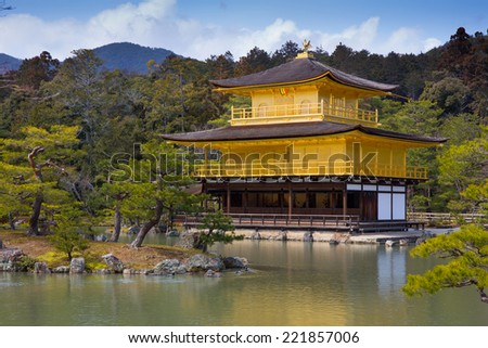 Kinkakuji temple  japan - stock photo