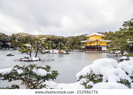 Kinkakuji Temple kyoto japan on winter with snow - stock photo