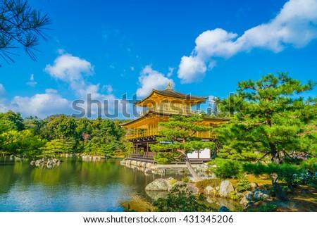 """Kinkakuji Temple """" The Golden Pavilion"""" in Kyoto, Japan - stock photo"""