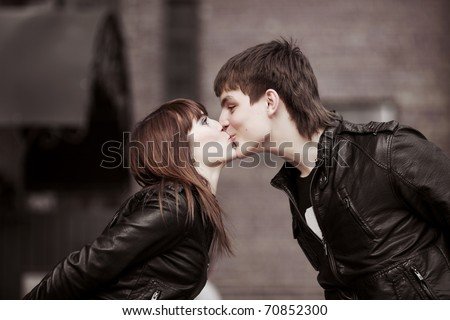 Kiss on the street - stock photo
