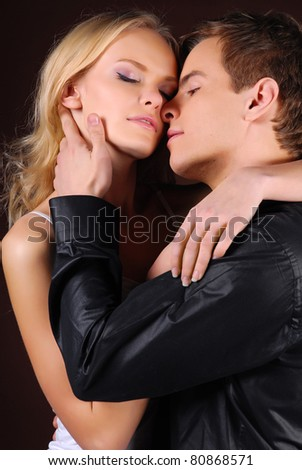 Kissing - stock photo
