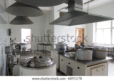 kitchen in hospital - stock photo