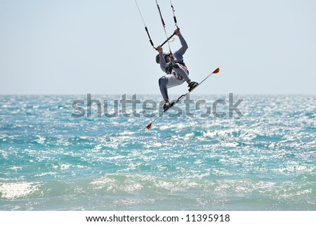 kite-surfer in action - stock photo