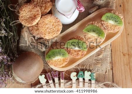 Kiwi cake with fresh milk is delicious - stock photo