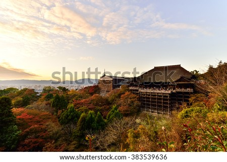 Kiyomizu-dera Temple in autumn on sunset ,Kyoto, Japan - stock photo