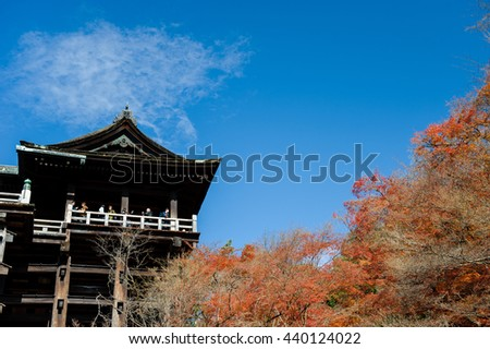 Kiyomizu Temple in the afternoon with beautiful clear sky, Osaka, Japan