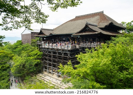 Kiyomizu Temple, Kyoto, Japan, The temple is part of the Historic Monuments of Ancient Kyoto UNESCO World Heritage site. - stock photo