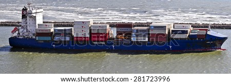 KLAIPEDA, LITHUANIA - MAY 18: containership in Klaipeda harbor on May 18, 2015 in Klaipeda, Lithuania.