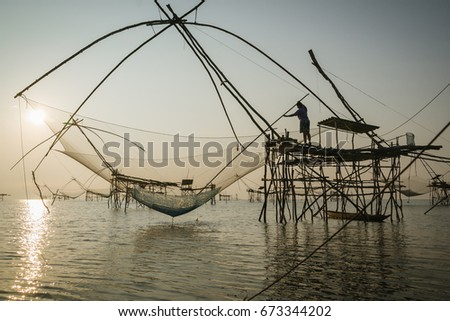 Bamboo fish trap stock images royalty free images for How to make a fish trap for big fish