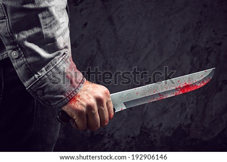 Knife - stock photo