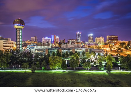 Knoxville, Tennessee, USA downtown at World's Fair Park. - stock photo