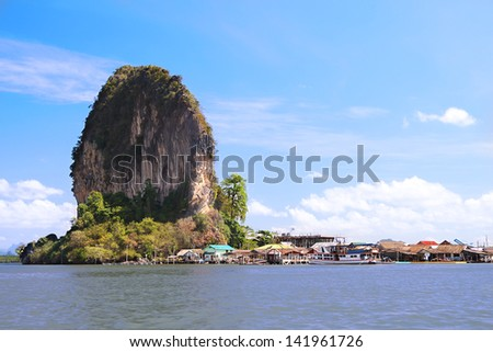 Ko Panyi (Koh Panyee) - Thailand - stock photo