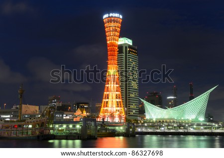 KOBE, JAPAN - JULY 9: Kobe Port Tower and Maritime Museum stand as symbols of prosperity at Meriken Park on July 9, 2011 in Kobe, Japan. - stock photo