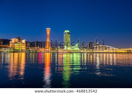KOBE, JAPAN - MAY 18, 2016: Port of Kobe in Kobe, Japan. The Port of Kobe is a Japanese maritime port in Kobe.