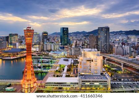 Kobe, Japan port skyline at twilight. - stock photo
