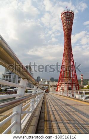 Kobe Tower - stock photo
