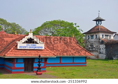 KOCHI, INDIA - JANUARY 31, 2015: Paradesi Synagogue and Pazhayanur Temple are in Jewish community of Kochi. Paradesi Synagogue was constructed in 1567. - stock photo
