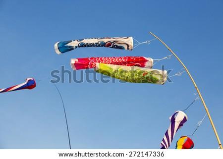 Koi nobori stock photos royalty free images vectors for Japanese fish flag