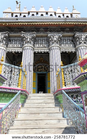 KOLKATA,INDIA - FEBRUARY 12: Jain Temple (also called Parshwanath Temple) is a Jain temple at Badridas Temple Street is a major tourist attraction in Kolkata, West Bengal, India on February 12,2014. - stock photo