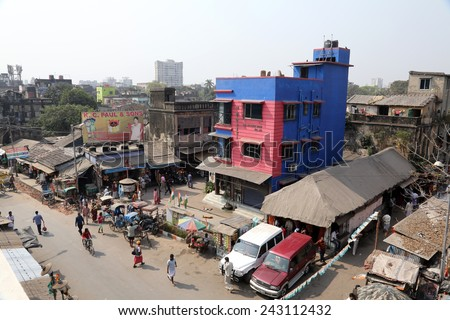 KOLKATA, INDIA - FEBRUARY 10, 2014: View from the Nirmal Hriday, Home for the Sick and Dying Destitutes established by the Mother Teresa and run by the Missionaries of Charity in Kolkata, India  - stock photo